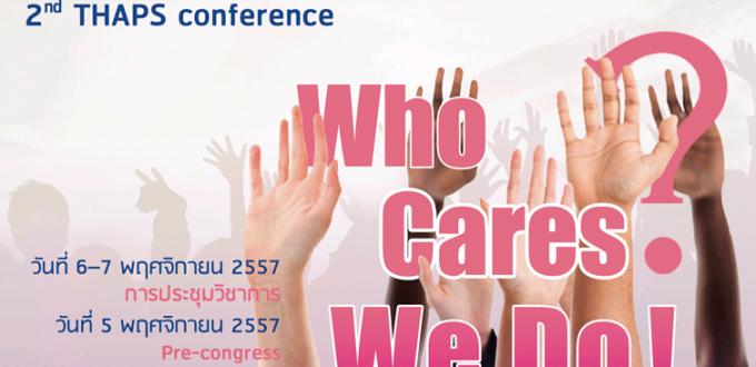2ndTHAPSconference.logo