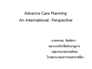7 advance care planning international persepctive thailand นวลพรรณ