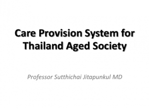 9 care system for thailand