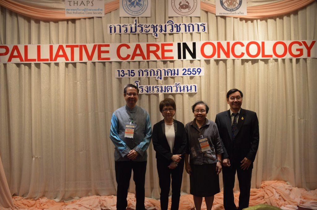 1-11-1นายกสมาคมบริบาลผู้ป่วยระยะท้าย รศ.ศรีเวียง ไพโรจน์กุล และนายกสมาคมรังสีรักษาและมะเร็งวิทยาแห่งประเทศไทย ผศ.พญ.สมใจ แดงประเสริฐ
