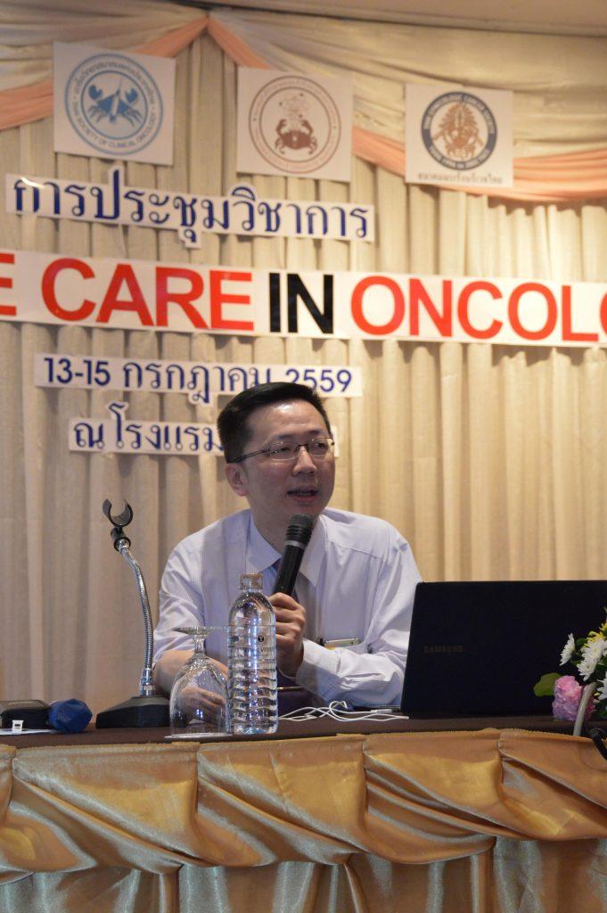 รศ.นพ.วิโรจน์ ศรีอุฬารพงศ์ นายกสมาคมมะเร็งวิทยาสมาคมแห่งประเทศไทย บรรยายหัวข้อ Gap in Oncology