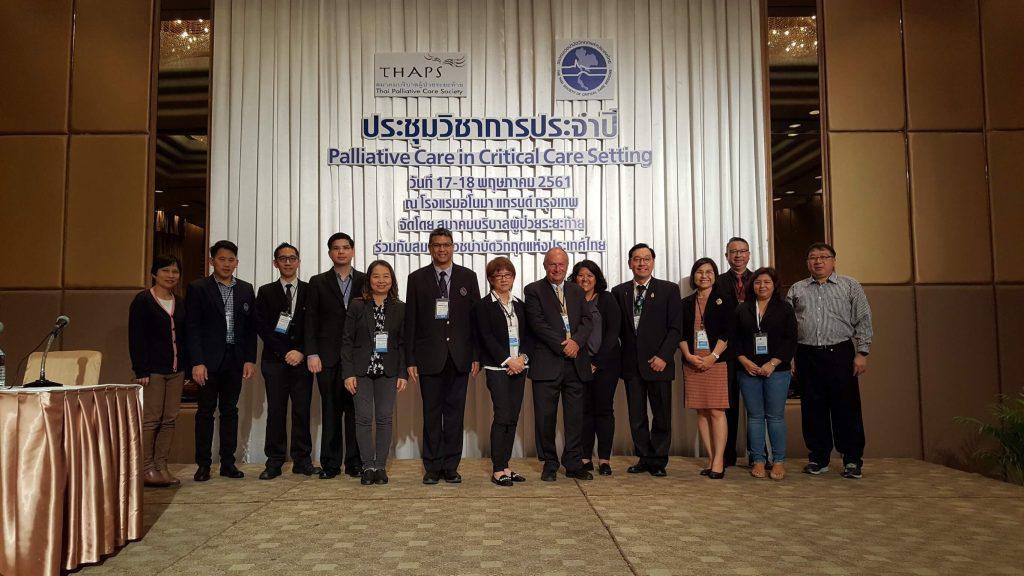 กรรมการสมาคมบริบาลผู้ป่วยระยะท้าย และเวชบำบัดวิกฤตแห่งประเทศไทย