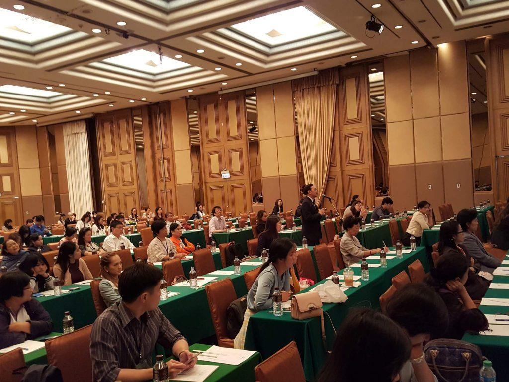 ผู้เข้าร่วมประชุมฯ ร่วมอภิปรายและซักถาม